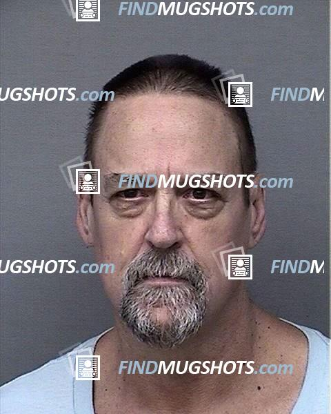 Gary Everette Trobaugh